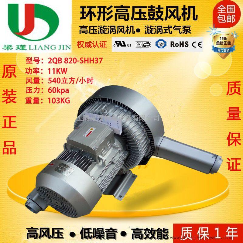 厂家批发直销污水处理曝气专用高压漩涡鼓风机报价