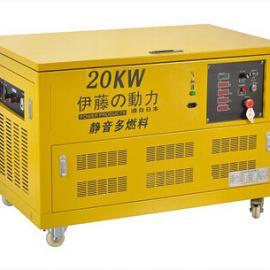 伊藤20KW汽油发电机YT20RGF可付运费发货