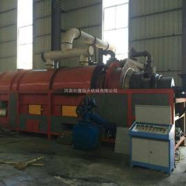 中豫瑞光1.2×8m滚筒式炭化炉采用连续炭化