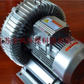 高压风机/漩涡气泵生产厂家