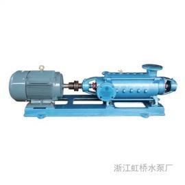 D型系列多级离心泵、卧式多级管道泵、卧式多级离心泵