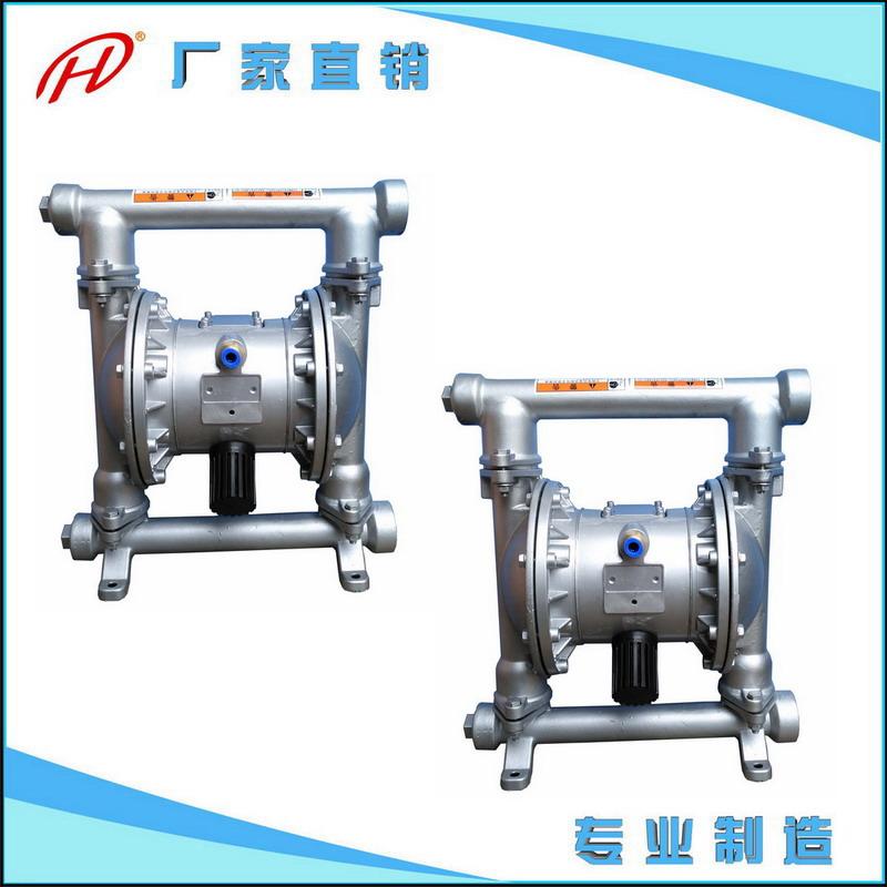 QBY3气动隔膜泵 小体隔膜泵 小型气动隔膜泵