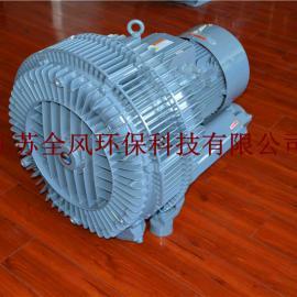 真空干燥机设备专用高压风机
