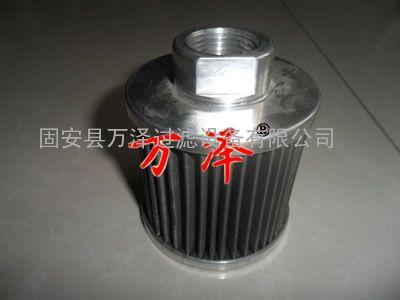【替代黎明不锈钢滤芯】_替代黎明不锈钢滤芯生产厂家
