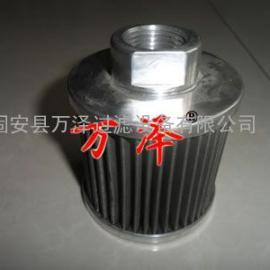 【不锈钢滤芯过滤器】_不锈钢滤芯过滤器型号