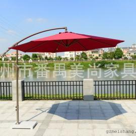 香蕉伞 户外休闲遮阳伞 铝伞 花园伞 太阳伞