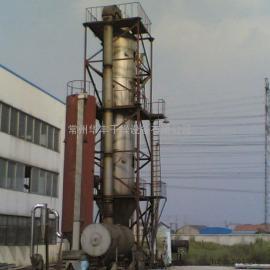 供应小麦面粉干燥机,玉米浆喷雾烘干设备
