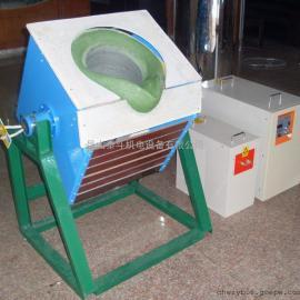 供应高频感应熔炼炉 高频炼金炉 沙金提炼炉