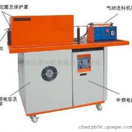 高频感应加热机|高频淬火机|GP-80kw感应加热设备