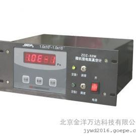 微机型电阻真空计(标准款) 型号:ZDZ-52M