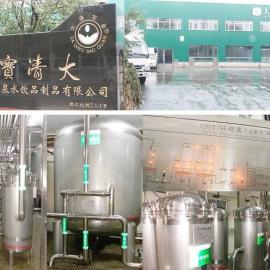 生产矿泉水生产线|生产瓶装矿泉水生产线