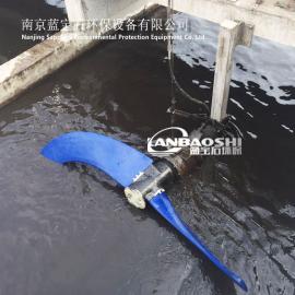 潜水推流器选型 螺旋推进式潜水搅拌机推进器