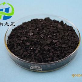催化剂载体柱状活性炭生产厂家