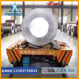 帕菲特自动化生产线滑触线轨道搬运电动平板车2吨现货供应平板液�