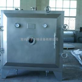 供应蒸汽加热 用真空干燥机/方形真空干燥机/低温真空烘箱