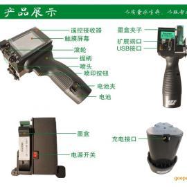 汕尾日期喷码机|手持喷印机|充电式高清打码机|印字机厂家