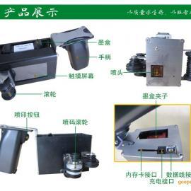 兴宁喷码机|自动印码机|手提打码机喷印机厂家直销