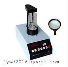 药物熔点仪 型号:YRT-3