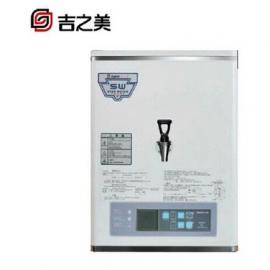 吉之美GM-K2-15CSW电开水器 商用电开水机