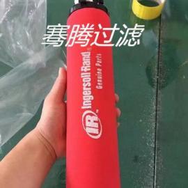 88342977英格索兰空压机 高效滤芯 精密滤芯 管路过滤器滤芯:
