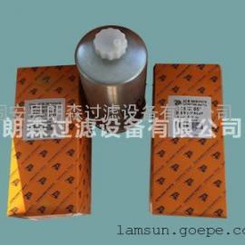 给水泵汽轮机油站油滤芯ZANX160*600-MV1