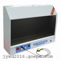 澄明度检测仪 型号:YB-2/YB-3