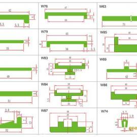 高品质 自润滑、低噪音20A/B L型平行垫轨直接生产厂家