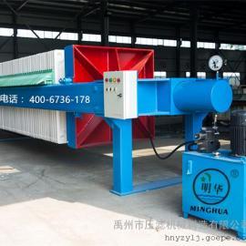 混凝土搅拌站污水处理压滤机