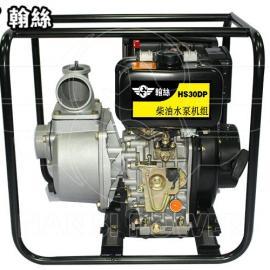 果园灌溉3寸柴油自吸泵厂家价格