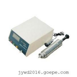 烟度计(滤纸式) 型号: YDJ-2006