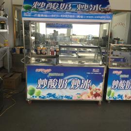 炒酸奶机价格-炒酸奶机器价格