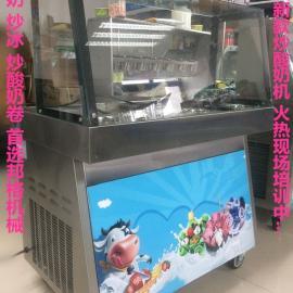 郑州不锈钢双锅炒酸奶机器-郑州不锈钢双锅炒酸奶机器