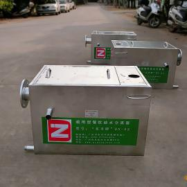 无动力不锈钢隔油池,厨房油水分离器-可加工订做!DN-S3