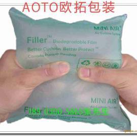 20*10cm空气泡 气垫缓冲泡 填充气泡袋