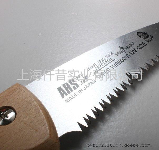 日本爱丽斯ARSUV-32EN-W园艺盆景果树修枝锯手锯