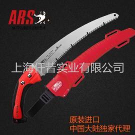 日本原装进口爱丽斯ARSUV-32PRO腰锯手锯护套锯