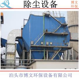 博文锅炉除尘器脱硫塔 电袋复合除尘器 高温布袋脉冲除尘器