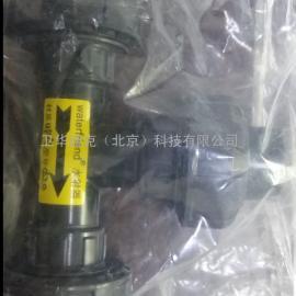 活接uPVC 水射器 射流器