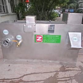 全自动隔油器 餐饮油水分离器 菜渣油脂分离器