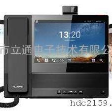 华为视频话机eSpace 8950点对点视频会议好帮手