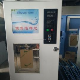 郑州誉润自助售水机 小区直饮机