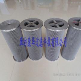 汽轮机油滤芯WM-YLX1-150×350×25