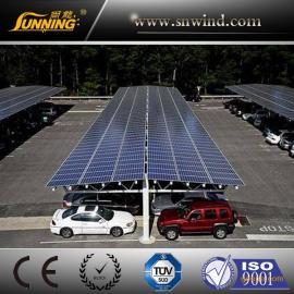 """广州尚能首个""""互联网+""""车棚光伏太阳能发电系统成功并网工程"""