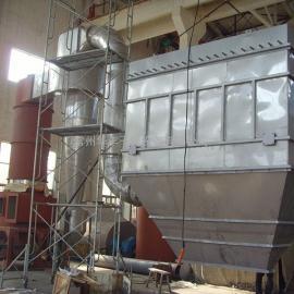 厂家热销农药烘干机,旋转闪蒸干燥机价格