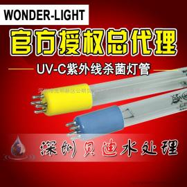 美国WONDER-LIGHT G36T5L/40W紫外UV消毒灯 包邮