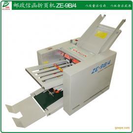 汕头自动折页机|汕头自动折纸机|信函折页机|银行折纸机
