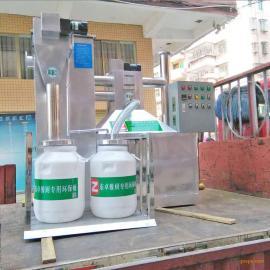 地上式液压全自动隔油器、全密封油水分离器、不锈钢隔油池