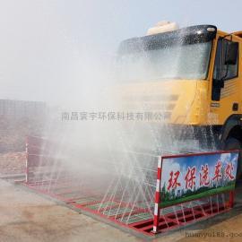 南昌HYXLJ-1自动冲洗平台销售