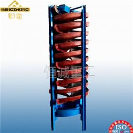 选矿设备(恒诚重工)先进实验玻璃钢螺旋溜槽保障生产力