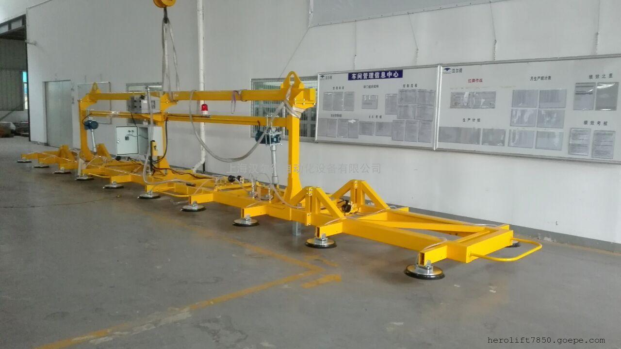 2吨钢化玻璃吸盘搬运、90度电动翻转、HL吸盘吊具